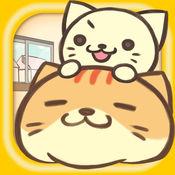 猫咪的毛 〜放弃护理猫咪的游戏〜 1.3.0