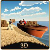 RC摩托艇Simulator-真正的3D巨型船舶驾驶 1