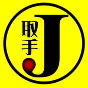 JANJANdelno-zaurus取手店 1.5.0