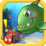 大鱼吃小鱼 - 饥饿鲨鱼海底世界捕鱼 单机休闲游戏 1.2