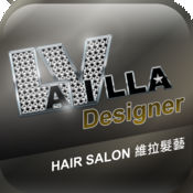 LaVilla 設計師