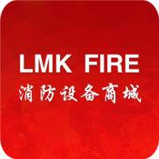 LMK消防设备商城