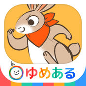 【日本昔話】かぐや姫・ごんぎつね など幼児向け絵本の読