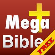 68圣经,圣经研究...