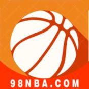 98篮球网 1.0