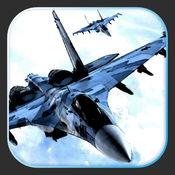 喷气战斗机极乐世界战争和项目干草救援