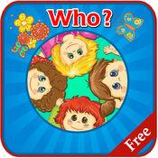 学习英语词汇:免费学习教育游戏的孩子容易理解 1.0.0