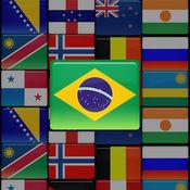 设置的标志 - 哪个国家是这样的标志呢?