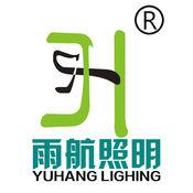 LED照明网