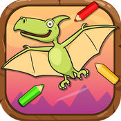 恐龙着色表为幼儿页面