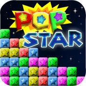 Popping stars 星星消不停: 免费经典天天单机消除游戏完整