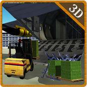 军队武器货运飞机 - 驾驶运输模拟器