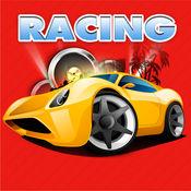 赛车的超级跑车背诵游戏的孩子