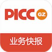 PICC业务快报 1.5