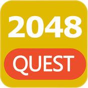 2048 豪华版 - 无尽的任务