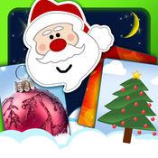 壁纸 - 圣诞节快乐 - 圣诞 1.2