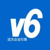 V6办公桌