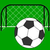 幻想足球 - 射擊免費踢目標