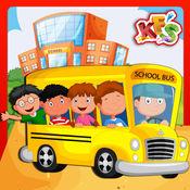 儿童学校旅行 - 小孩游和疯狂的冒险游戏
