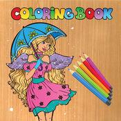 兒童圖畫書的公主 - 教育學習遊戲為孩子和幼兒