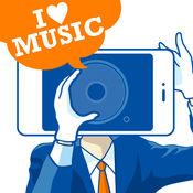 SoundTunes 〜人気曲が全曲無料で聴ける!〜