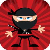 Ninja Clan Jump - 跳过 遨游 金星 中文游戏 1.6