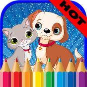 猫与狗着色页小猫绘画色彩 1
