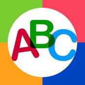 儿童益智英语ABC - 宝宝学习ABC