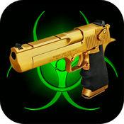 最好的枪: 枪战王者2