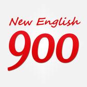 英语900句最新版HD 学习初级口语听力语法酷移动课程表 6.9
