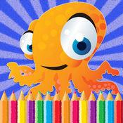 海洋动物着色页儿童绘画比赛
