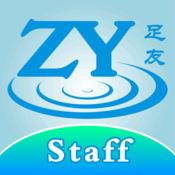 ZY足浴技师