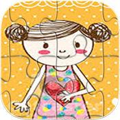 拼图教育儿童卡通拼图,免费