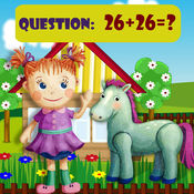 儿童趣味加法挑战 - 幼儿数学启蒙育儿好帮手