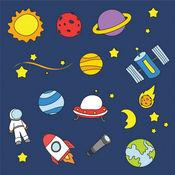 儿童太空探险 - 太空世界 2