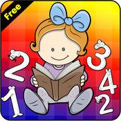 学英语:词汇 - 基本:免费学习教育游戏的孩子