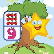 计数游戏为儿童学习教育 1.0.0