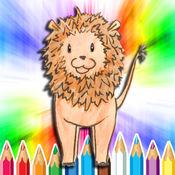 狮子彩图享受野生动物园的动物为孩子 1