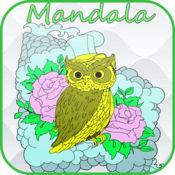 曼陀罗彩页对于成人 : 最佳色彩疗法消除应力图书免费