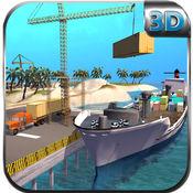 手动起重机货船和运输模拟器 1