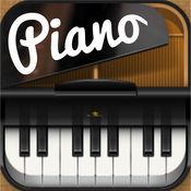 真正的钢琴演奏...