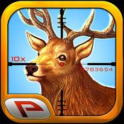 鹿狩猎2016年精英- 倾斜狙击猎人专业版