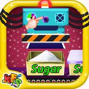 糖生产商及烹饪 - 疯狂糖厂模拟器游戏为孩子们 1