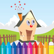 梦想中的房子图画书 - 主页为绘画儿童免费游戏 1