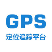 GPS定位追踪平台