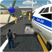 监狱犯罪运输机 - 飞行任务