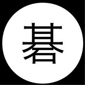 Goishi Hiroi 〜碁石拾い〜