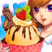 冰淇淋餐厅 - 开...