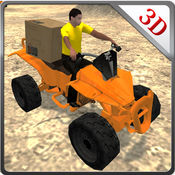 四轮自行车货物交付和特技驾驶模拟器
