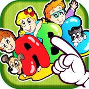 Abc 动物字母表着色页写-教育游戏对于孩子教育的房间 Pbs 和布雷前游戏